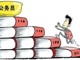 公务员适合投资股票吗