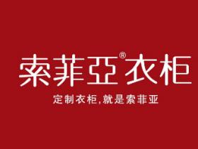 炒股先知:索非亚公司短板分析与建议