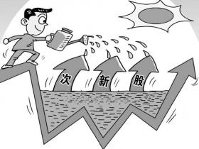 取消新股首日限价制度后次新股还能买吗