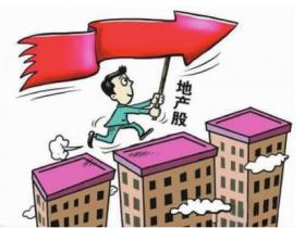 从房地产行业看地产股2019年能不能投资