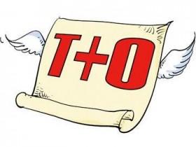 闲谈炒股T+0的利与弊