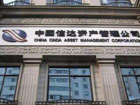 通过利润分析中国信达股票2019年能否投资