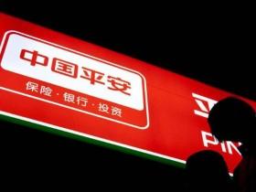 中国平安股票是很好的投资标的吗